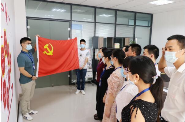 党支部举行优秀党员颁奖仪式